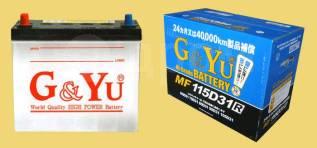 Аккумулятор G&Yu MF SMF акция оптовой цены