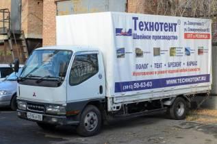 Mitsubishi Fuso Canter. Продается грузовик Mitsubishi Canter, 3 000кг., 6x4