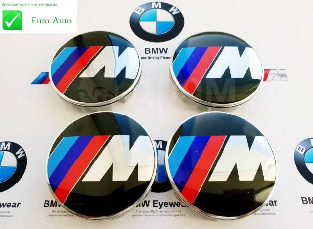 Колесо. BMW: X1, Z3, 1-Series, 2-Series, 3-Series Gran Turismo, 5-Series Gran Turismo, Z8, X6, X3, Z4, X5, X4, 8-Series, 3-Series, 7-Series, 6-Series...