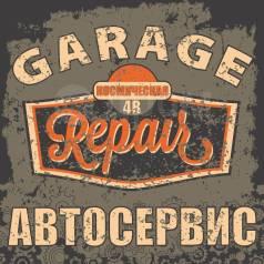 • Кузовной ремонт • Полировка • Сварочные работы