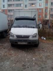ГАЗ ГАЗель. Продаётся грузовая газель, 1 500кг., 4x2