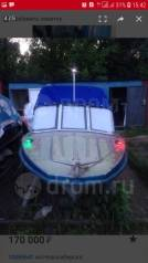 Обь-М. 2007 год год, длина 4,20м., двигатель подвесной, 30,00л.с., бензин