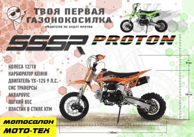 BSE 125. 125куб. см., исправен, без птс, без пробега