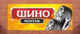 "Шиномонтаж от 700 рублей ""VIPService42"" Для нас любой клиент VIP!"