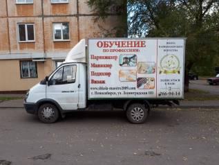 ГАЗ ГАЗель Бизнес. Продам ГАЗель термос стандарт, 2 800куб. см., 1 500кг.