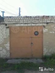 Гаражи капитальные. улица Геодезическая 53, р-н пгск 55, 24кв.м., электричество, подвал.