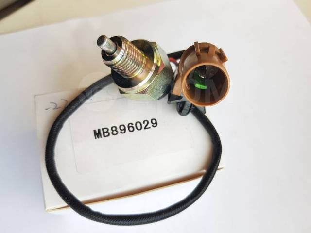 Датчик включения полного привода Mitsubishi MB896029