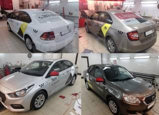 Брендирование автомобилей Яндекс Такси, Оклейка авто