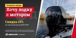 Mercury. 25,00л.с., 4-тактный, бензиновый, нога S (381 мм), 2017 год год