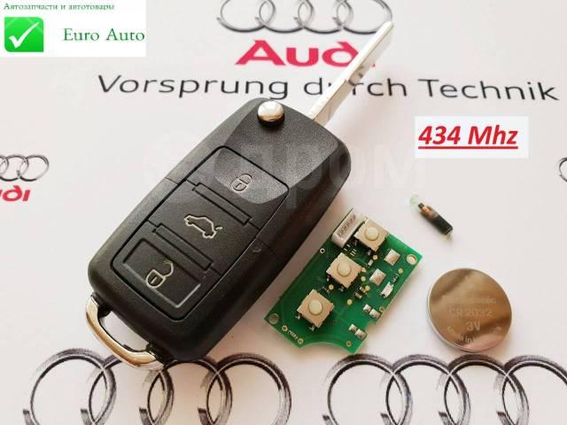 Ключ зажигания, смарт-ключ. Audi TT Audi A3 Audi RS4