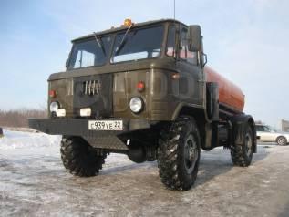ГАЗ 66. Продается газ 66 ассенизатор, 4 000куб. см.