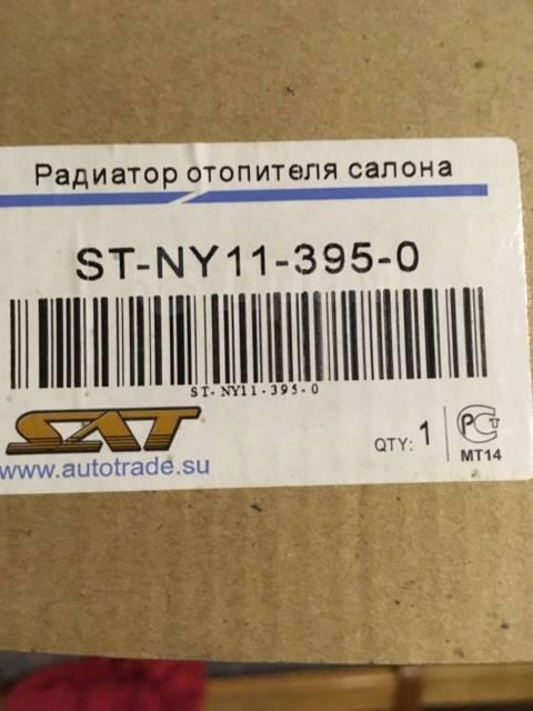 Радиатор охлаждения двигателя. Nissan AD, VENY11, VHNY11, WHNY11