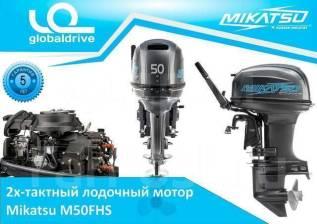 Mikatsu. 50,00л.с., 2-тактный, бензиновый, нога S (381 мм), 2018 год год. Под заказ