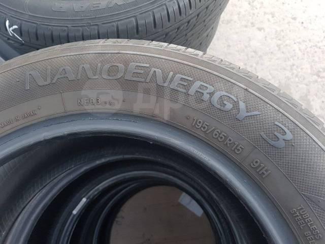 Toyo NanoEnergy 3. Летние, 10%, 4 шт