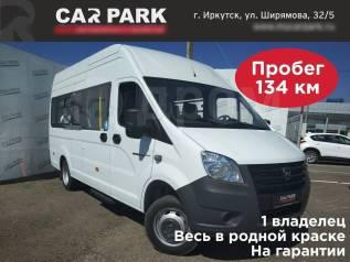 ГАЗ ГАЗель Next. Продаётся автобус Газель NEXT ГАЗ-А65R33, 16 мест