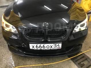 Губа. BMW M5, E60 BMW 5-Series, E60, E61 Двигатели: M57D25TU, M57D30TU2, N53B25UL, N54B25, M54B22, M54B25, N43B20OL, N54B25OL, M57D30TUTOP, M47TU2D20...