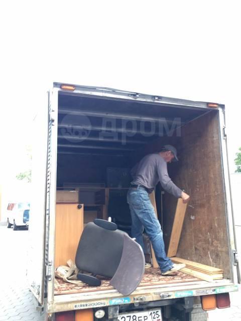 Переезды Квартирные, Офисные, Грузчики, Вывоз мусора, Фургоны.