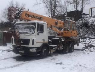 Ивановец КС-45717А-1. Продам автокран МАЗ 25 тонн, 7 000куб. см., 25 000кг., 21,00м.