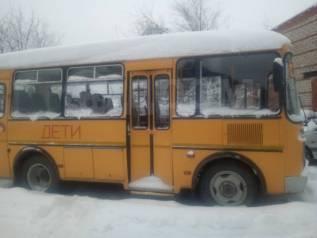 ПАЗ 32053-70. Автобус для перевозки детей , 22 места