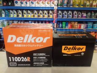 Delkor. 90А.ч., Прямая (правое), производство Япония
