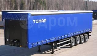 Тонар 97463. Полуприцеп , 40 000кг.