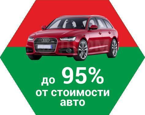Срочный выкуп автомобилей по хорошей цене!