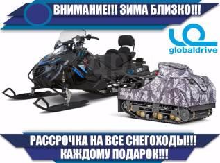 Зима близко! Снегоходы и мотобуксировщики по выгодной цене!