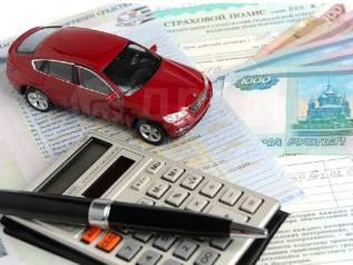 Автострахование ОСАГО, техосмотр, договор купли-продажи на 2 речке