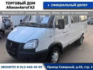 """ГАЗ 322100. Продажа нового автобуса """"В"""" категории от Официального Дилера, 8 мест"""