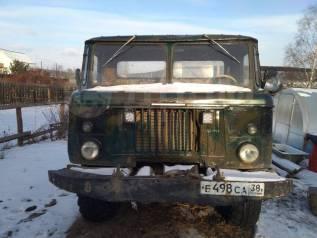 ГАЗ 66. Продам газ-66, 3 000кг., 4x4