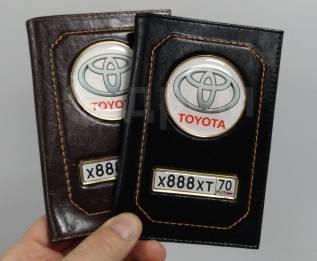 Обложка для авто документов с гос. номером и логотипом. Доставка по РФ