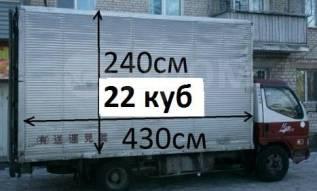 Будки Манипуляторы Грузчики Переезды, Вывоз мусора БЕЗ Выходн И. П.