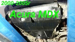 Защита двигателя. Acura MDX. Под заказ