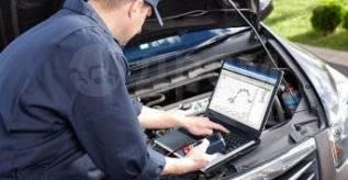 АвтоПодбор_38 Професиональная диагностика, помощь в покупке автомобиля!