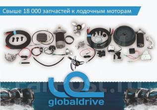 Запасные части для лодочных моторов Yamaha Tohatsu Mikatsu Hidea