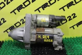 Стартер. Honda: Accord, CR-V, Accord Tourer, FR-V, Stream, Civic, Crossroad Двигатели: K24Z3, R20A3, N22A2, R20A1, R20A2, N22B1, N22B2, R18A1, R18A, R...