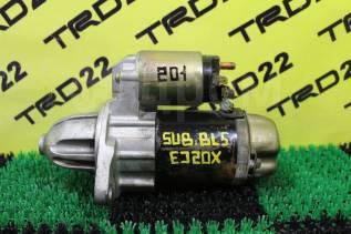 Стартер. Subaru Forester, SG5, SH5, SH9, SH9L, SJG, SH, SHJ, SHM, SJ, SJ5, SJ9, SJD Subaru Legacy, BL5, BL9, BLE, BM9, BMG, BP5, BP9, BPE, BPH, BR9, B...