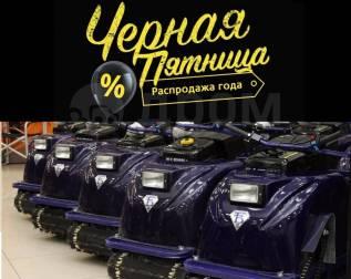 Мотобуксировщики Бурлак в Барнауле! в Наличии