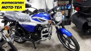 Мотоцикл Motoland ALPHA RX 50/110, КАЧЕСТВО! Оф.дилер Мото-тех, 2018. 50куб. см., исправен, без птс, без пробега