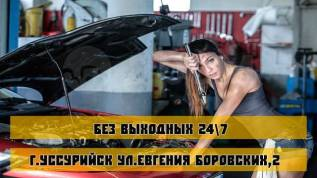 Ремонт/Замена рулевых реек