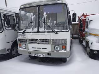 ПАЗ 3206. Автобус ПАЗ-3206-110, 25 мест