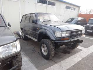 Toyota Land Cruiser. HDJ81, 1HD