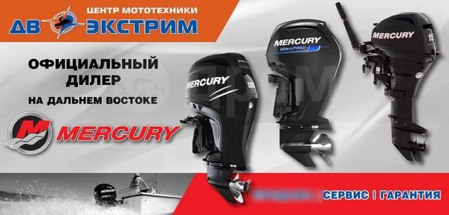 Ремонт лодочных моторов. Авторизированный сервисный центр Mercury.