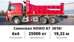 Howo A7. Продается Самосвал HOWO A7, 2018 года, новый, в наличии в Хабаровске!, 9 726куб. см., 25 000кг., 6x4