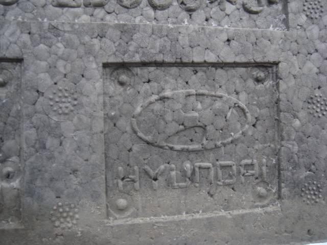 Абсорбер бампера. Hyundai Elantra, XD, XD2