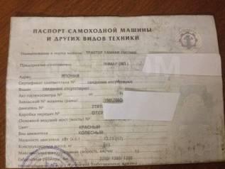 Yanmar. Продам трактор С ПСМ 4ВД, 17 л.с. Под заказ