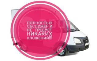 ГАЗ Соболь. Авто в Отличном состоянии!, 2 776куб. см., 1 000кг., 4x2