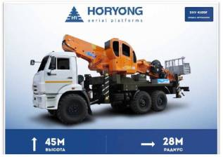 Horyong Sky. Автовышка Horyong SKY 450SF на шасси Камаз 43118, 45,00м.