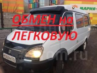 ГАЗ ГАЗель Бизнес. Газель Бизнес ГАЗ 322132