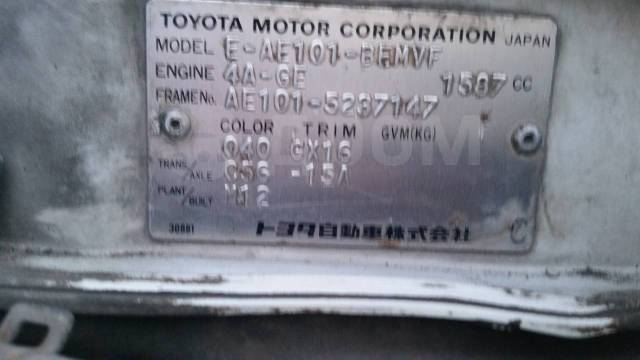 Коробка переключения передач. Toyota: Sprinter Trueno, Corolla, Sprinter Marino, Carina, Sprinter, Celica, Sprinter Carib, Corolla FX, Corolla Levin...
